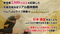 LINE特典錬堂先生ライブ
