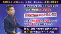 slider_yamauchi1