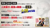 slider_teshima3